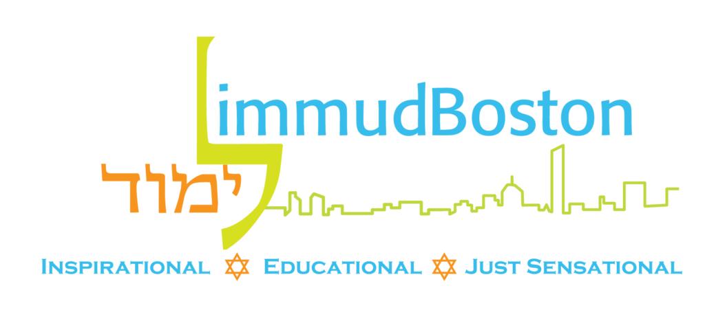 LimmudBoston New Color Logo