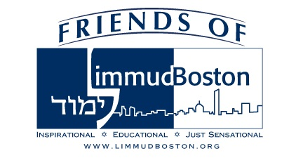 Friends of LimmudBoston Logo